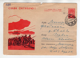 Cover USSR 1960 Glory To October! #60-198 Used Leningrad - 1960-69