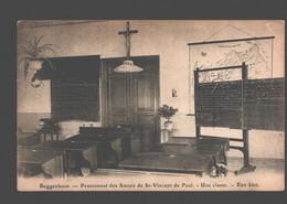 Buggenhout - Pensionnat Des Soeurs De St-Vincent De Paul - Een Klas - Buggenhout