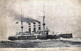 JAPON - 5 Navires De Guerre Japonais - Guerra