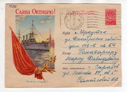 Cover USSR 1960 Glory To October! Cruiser Aurora #60-197 Used Saratov-Irkutsk - 1960-69