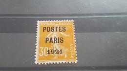 LOT555058 TIMBRE DE FRANCE OBLITERE PREO N°29 - 1893-1947