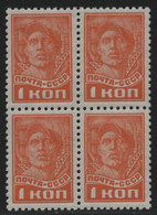 Russia / Sowjetunion 1940 - Mi-Nr. 672 I A ** - MNH - 4er-Block - Freimarke (1) - Ongebruikt