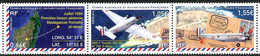Terres Australes TAAF Southern French 2014 Amiot AAC Toucan (JU 52) Madagascar Tromelin (YT 714) - Aerei