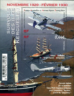 Terres Australes TAAF Southern French 2016 De Havilland Gipsy Moth Flight Kerguelen (YT F781, Mi Bl 47) - Aerei