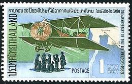 Thailande Thailand 1969 Courrier Aérien 50 Ans Breguet XIV Airmail (YT 535, Mi 558, St Gibbons 635, Scott 545) - Aerei