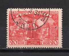 1934. RUSSIA, SOVIET, USSR, IVAN FEDOROV, 20 KOP, USED - Used Stamps