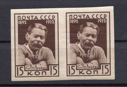 1932. RUSSIA, SOVIET, USSR, MAXIM GORKY, PAIR,15 KOP IMPERF, MNH - Nuovi