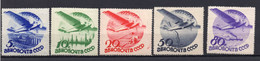 1934. RUSSIA, SOVIET, USSR, AIRMAIL,10th ANNIVERSARY OF CIVIL AVIATION, SET OF 5 STAMPS, MH, NO WATERMARK - Used Stamps
