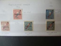 PORTUGUESE CONGO SG MISC MINT - Portugiesisch-Kongo