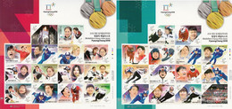 South Korea 2018, Medalists Of Olympic Winter Games, Two MNH S/S - Corée Du Sud