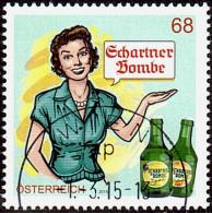 AUSTRIA ÖSTERREICH 2015 Klassische Markenzeichen - Schartner Bombe  USED/O/GESTEMPELT - 2011-... Afgestempeld