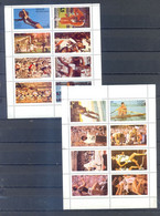 LOT 3 SHEETS OLYMPICS 1976 WW MNH - Estate 1976: Montreal