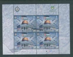 Saudi Arabia 2021: Al Quds (Jerusalem) Capital Of Palestine, MNH.  JOINT ISSUE - Saudi Arabia