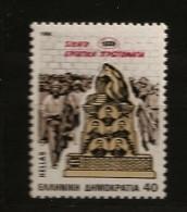 Grèce Hellas 1986 N° 1608 ** 1er Mai, Grève, Chicago, Monument Aux  Morts, Travailleurs, Sculpture, Droits, Syndicalisme - Nuovi