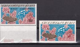 2 Timbres Archipel Des Comores Et état Comorien Avec Surcharge : 1975 Expédition - Comoros