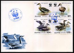 2004 North Korea, Fauna, Birds, Ducks, WWF, FDC - Maximum Cards