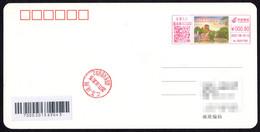China KiuKiang Postage Machine Meter: Revolutionary Martyrs Cemetery - Briefe U. Dokumente