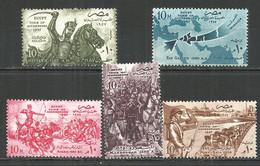 Egypt 1957 Mint Stamps MNH(**) Set - Nuevos