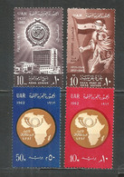 Egypt 1962 Year , Mint Stamps MNH (**) - Nuevos
