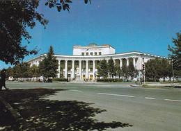 Mongolia - Ulaanbaatar  Ulan Bator - State University - Mongolia