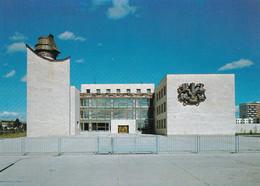 Mongolia - Ulaanbaatar  Ulan Bator - Administrative Building - Mongolia
