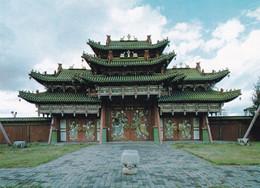 Mongolia - Ulaanbaatar  Ulan Bator - Buddhist Monastery - Mongolia
