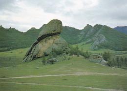 Mongolia - Turtle Rock - Mongolia