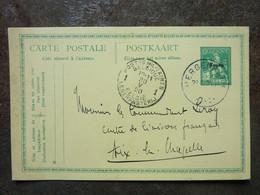 1920 Carte Postale  Entier Postal 5c  Oblitéré Postes Militaires   PERFECT - Cartoline [1909-34]
