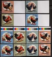 Viet Nam Vietnam MNH Perf, Imperf & Specimen Stamps Issued On Aug 25, 2021 : Chicken / Rooster / Cock (Ms1146) - Viêt-Nam