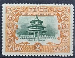 CHINA 1909 - MLH - SC# 131 - 2c - Nuovi
