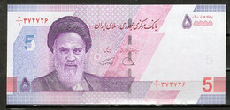 BILLET DE BANQUE IRAN 5 THOUSANS (50 000 Rials) 2021 PICK NEW NEUF UNC - Iraq