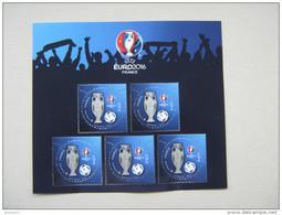 FRANCE  2016   F5050A     BLOC UEFA   EURO  2016    3D    PHILEX  2016  TIRAGE 35000 - Nuovi