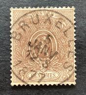 Kleine Leeuw OBP 25A - 5c Gestempeld  EC BRUXELLES 5 JANV 1877 - 1866-1867 Petit Lion (Kleiner Löwe)