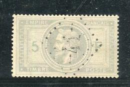 Superbe N° 33 Signé Calves - 1863-1870 Napoleone III Con Gli Allori