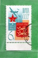 Russia ° - 1962 - 20° Anniversaire De L'Escadrille Française. P.A. Yv. 114 -   Timbrato - Usati