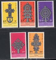 Ethiopie 1967 Yvert 497 / 501 ** Neufs Sans Charniere. Croix De Procession D'eglises Coptes De Lere Lalibela - Ethiopie