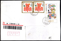 CHINA 2016 - REGISTERED POSTAL STATIONERY - - Covers & Documents