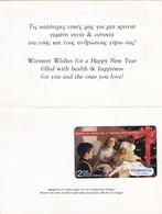 GREECE - Christmas, Cosmoline Promotion Prepaid Card, Mint - Grecia
