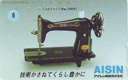 Machine à Coudre (6) AISIN Sewing Machine - Naaimachine - Nähmaschine Sur Telecarte - Unclassified