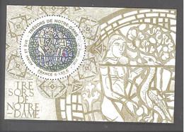 France Bloc Oblitéré (Trésors De Notre-Dame - Adam Et Eve) ( Cachet Rond) - 2010-.. Matasellados