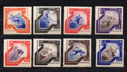1935. RUSSIA, SOVIET, USSR, SPARTACUS GAMES, SPORT, SET OF 8 STAMPS, MH - Unused Stamps