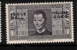 DODECONESE IS 1932 15c Dante SG 71 LHM #ASQ10 - Ägäis (Aut. Reg.)