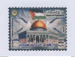 Palestine 2021 - Palestinian Authority, 2019, Al Quds (Jerusalem) MNH** - Excellent Quality - Palestine