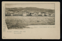 Greece 1901-03 Hellenic Postal Service Official Illustrated Post Card 10l Carmine Mint, Hellas PC17.301 [02515] - Postwaardestukken
