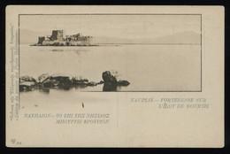 Greece 1901-03 Hellenic Postal Service Official Illustrated Post Card 10l Carmine Mint, Hellas PC17.315 [02517] - Postwaardestukken