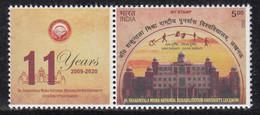 Dr Shakuntala Rehabilitaion University My Stamp  2020, Handicap, Disabled, Wheelchair, Deaf / Dumb, Blind Cane Etc - Handicap