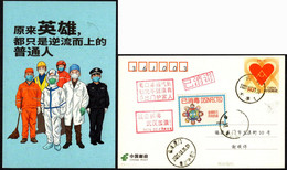China COVID-19 Postcard:Heroes Are Ordinary Retrograde People;after Resumed Work,Global Efforts To Fight The Epidemic - Krankheiten