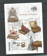 LES BOITES  MUSIQUE BEAUX CACHETS D'EPOQUE                              (clavertA12) - Oblitérés