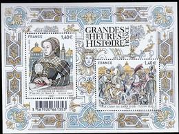F 5067 Grande Les Heures De L'Histoire De France NEUF** - Mint/Hinged