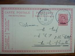 1920 Carte Postale  Entier Postal 10c  MALMEDY  Cachet  LIGNEUVILLE Et Postes Militaires   PERFECT - Cartoline [1909-34]